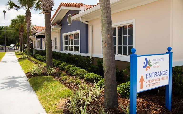Forest City Behavioral Health Entrance
